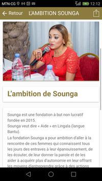 Fondation Sounga screenshot 5