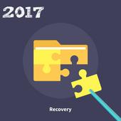 إسترجاع الصور المحذوفة 2017 icon