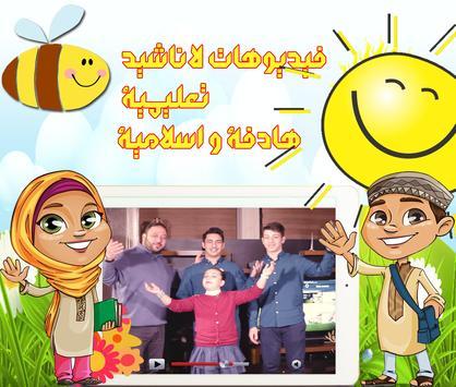 toyor baby videos & toyor jana screenshot 7