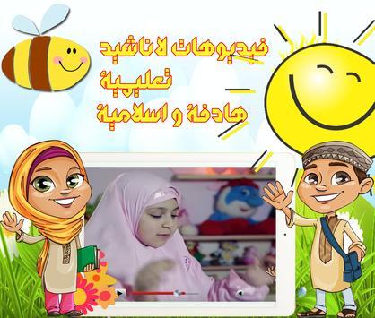 toyor baby videos & toyor jana screenshot 9