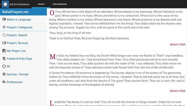 Baha'i Prayers and Writings apk screenshot