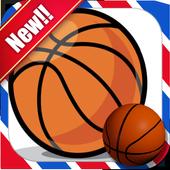 Tutorial Freestyle Basketball Tricks icon