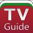 БГ Tv Guide APK