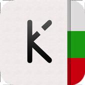 Каталози icon