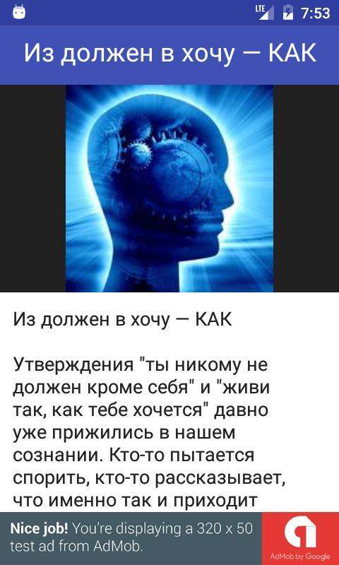 Психология развития poster