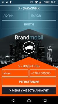 Brandmobil poster