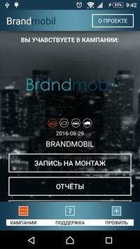 Brandmobil screenshot 2