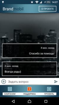 Brandmobil screenshot 4