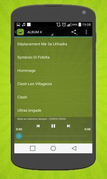 Ultras Brigade 07 screenshot 1