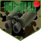 Super Binoculars Zoom HD icon
