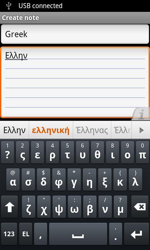 Smart keyboard apk   Smart Keyboard Pro 4 21 0 Download APK for