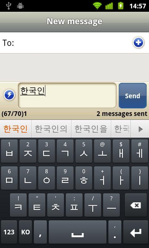 Korean for Smart Keyboard for Android - APK Download