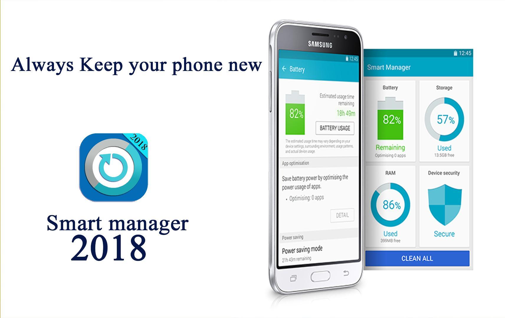 Gaana App For S60