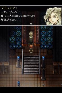 Ri(アールアイ)序章 【ファンタジーRPG/完全無料】 screenshot 3