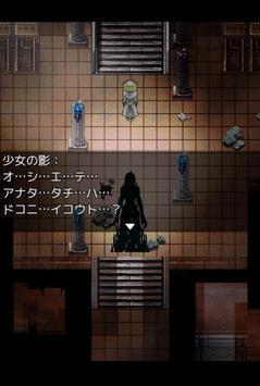 Ri(アールアイ)序章 【ファンタジーRPG/完全無料】 screenshot 2