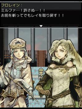 Ri(アールアイ)序章 【ファンタジーRPG/完全無料】 screenshot 8