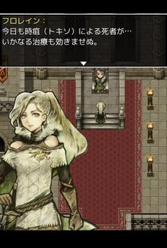 Ri(アールアイ)序章 【ファンタジーRPG/完全無料】 screenshot 9