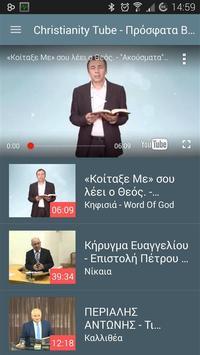 Christianity Tube apk screenshot