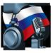 Slovenian Radio Stations