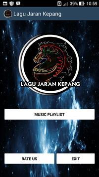 Lagu Jaran Kepang screenshot 1