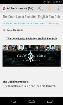 Code Lyoko Intl' Mobile App apk screenshot
