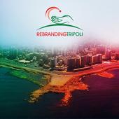 Discover Tripoli icon