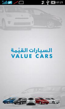 Value Cars Oman poster