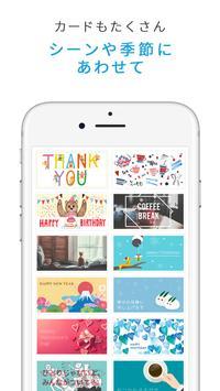 プレゼントアプリ - ギフトが贈れる | コトコ screenshot 3