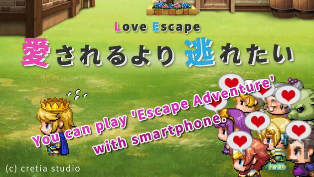 LoveEscape poster