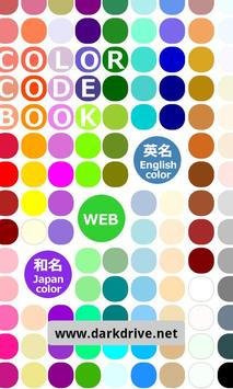 Color Code Book poster