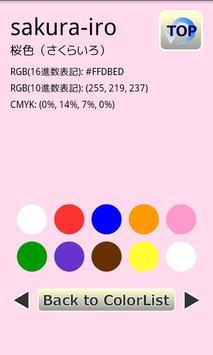 Color Code Book apk screenshot