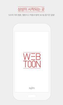 다음 웹툰(Full Ver.) -Daum Webtoon poster