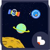 귀여운 외계인 버즈런처 테마 (홈팩) icon