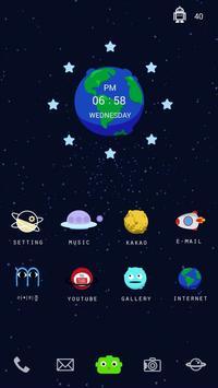귀여운 외계인 버즈런처 테마 (홈팩) poster