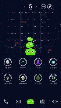 귀여운 외계인 버즈런처 테마 (홈팩) apk screenshot