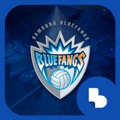 삼성 블루팡스 배구단 버즈런처 테마(홈팩) icon