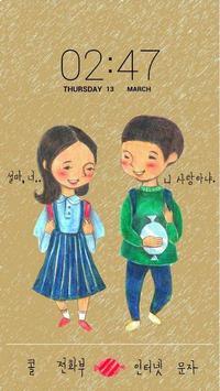 솔로 버즈런처 테마(홈팩) poster