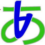 Silabario japonés icon