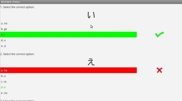 Silabario japonés apk screenshot