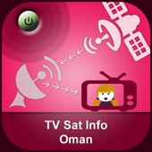 TV Sat Info Oman icon