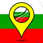 City Guide Bulgaria icon