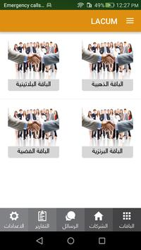 78e168018 Lacum - لكم for Android - APK Download