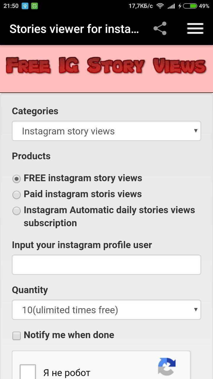 Stories viewer for instagram for Android - APK Download