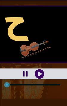 اناشيد حمزة نمرة فيديو 1 apk screenshot