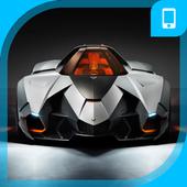 HD 자동차 배경화면, 원터치 배경화면 설정, CAR icon