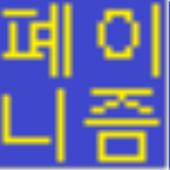 p식단 icon