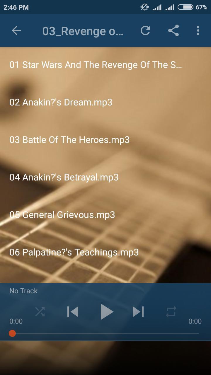 MP3 AMAKIN TÉLÉCHARGER GRATUIT AL