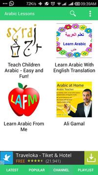 Arabic Lessons poster