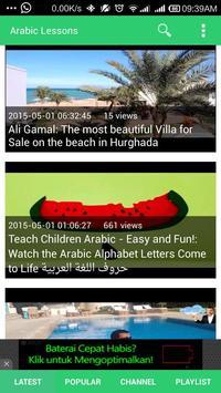 Arabic Lessons apk screenshot