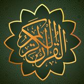 Perfect Quran icon